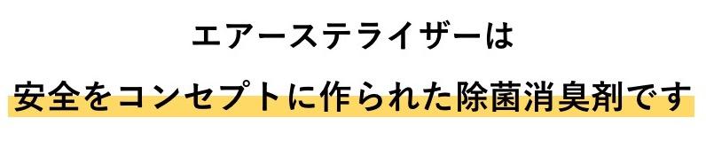 福崎智司 三重大学